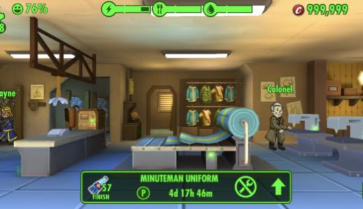 Fallout Shelter|クエストと探索でアイテム集めや装備を作成する方法!